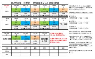 21BBAF07-78FE-4E75-A4FC-65AE569D5F83.png