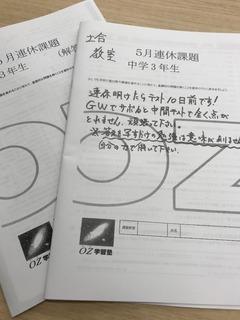 3F67362D-6815-4D37-82D1-086D00047C9D.jpeg