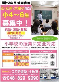 660D9766-4509-4371-8B94-B212511C4A08.jpeg