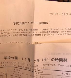 CA3AE9F0-6425-47CD-B57A-83CC07FAFE0E.jpeg