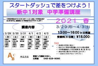 DAE25811-2FF0-4D44-902A-1C2A312FDCA5.jpeg
